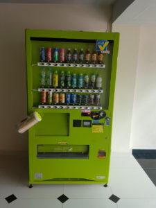 ที่ Am View Apartment บริการตู้ขายเครื่องดื่มอัตโนมัติ